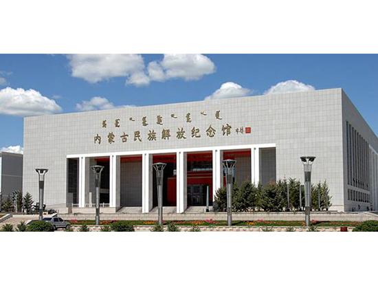 12兴安盟纪念馆礼堂