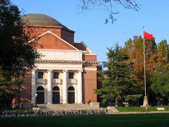 11清华大学礼堂