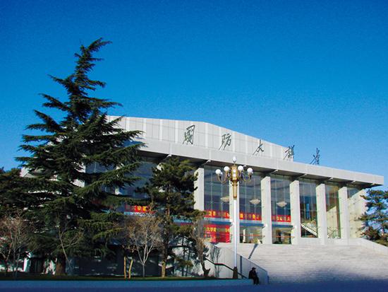 4国防大学礼堂2
